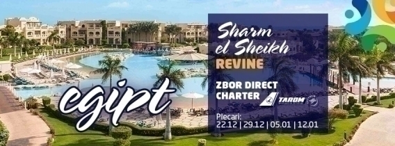 coverFB-Sharm-Revine